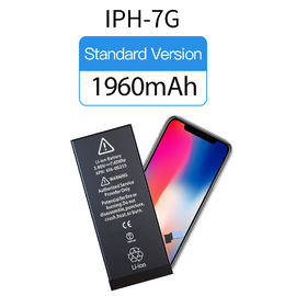 China 3.82V-4.35V Iphone 7 Battery Replacement 1960mAh 0 Cycle With 1 Year Warranty factory